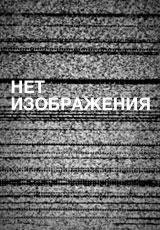 Женская консультация фильм 1977